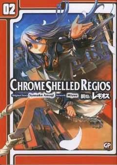 Copertina CHROME SHELLED REGIOS II (m3) n.2 - CHROME SHELLED REGIOS, GP PUBLISHING
