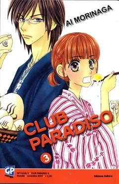 Copertina CLUB PARADISO n.3 - CLUB PARADISO, GP PUBLISHING
