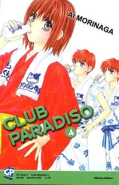 Copertina CLUB PARADISO n.4 - CLUB PARADISO, GP PUBLISHING