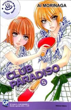 Copertina CLUB PARADISO n.5 - CLUB PARADISO, GP PUBLISHING