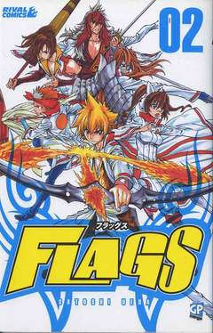 Copertina FLAGS (m2) n.2 - FLAGS, GP PUBLISHING