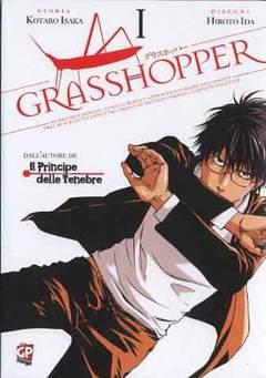 Copertina GRASSHOPPER n.1 - GRASSHOPPER, GP PUBLISHING