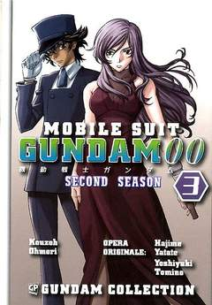 Copertina GUNDAM 00 SECOND SEASON (m4) n.3 - GUNDAM 00 SECOND SEASON, GP PUBLISHING