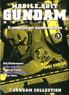 Copertina GUNDAM IL COMPLOTTO PER...(m4) n.3 -  TITOLO IL COMPLOTTO PER UCCIDERE GIHREN 3, GP PUBLISHING