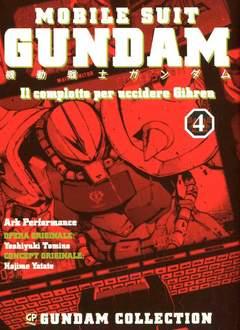 Copertina GUNDAM IL COMPLOTTO PER...(m4) n.4 - IL COMPLOTTO PER UCCIDERE GIHREN, GP PUBLISHING