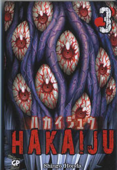 Copertina HAKAIJU n.3 - HAKAIJU, GP PUBLISHING