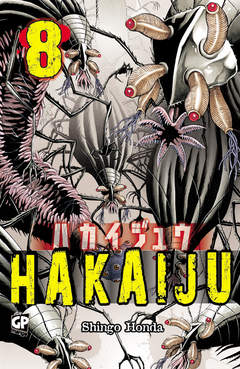 Copertina HAKAIJU n.8 - HAKAIJU, GP PUBLISHING
