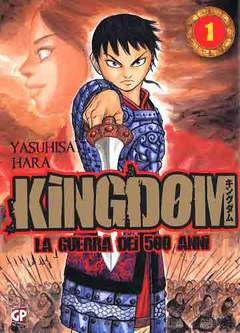Copertina KINGDOM n.1 - KINGDOM, GP PUBLISHING
