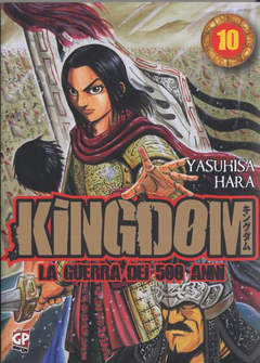 Copertina KINGDOM n.10 - KINGDOM, GP PUBLISHING