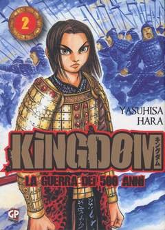 Copertina KINGDOM n.2 - KINGDOM, GP PUBLISHING