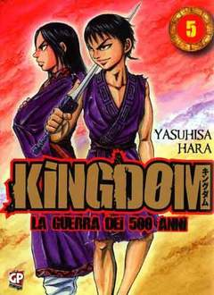 Copertina KINGDOM n.5 - KINGDOM, GP PUBLISHING