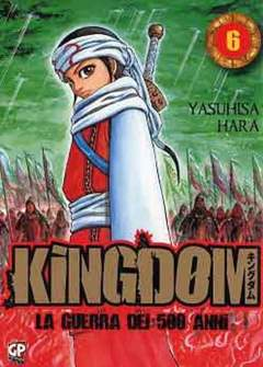 Copertina KINGDOM n.6 - KINGDOM, GP PUBLISHING