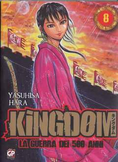 Copertina KINGDOM n.8 - KINGDOM, GP PUBLISHING