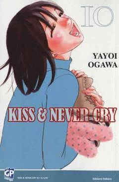 Copertina KISS & NEVER CRY (m11) n.10 - KISS & NEVER CRY , GP PUBLISHING