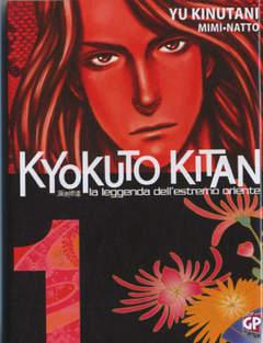 Copertina KYOKUTO KITAN (m3) n.1 - LA LEGGENDA DELL'ESTREMO ORIENTE, GP PUBLISHING