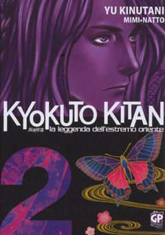 Copertina KYOKUTO KITAN (m3) n.2 - LA LEGGENDA DELL'ESTREMO ORIENTE, GP PUBLISHING