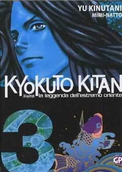 Copertina KYOKUTO KITAN (m3) n.3 - LA LEGGENDA DELL'ESTREMO ORIENTE, GP PUBLISHING