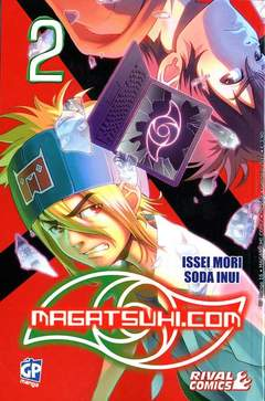 Copertina MAGATSUHI.COM n.2 - MAGATSUHI.COM, GP PUBLISHING