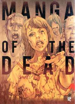 Copertina MANGA OF THE DEAD n. - MANGA OF THE DEAD, GP PUBLISHING