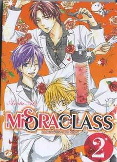 Copertina MISORA CLASS (m4) n.2 - MISORA CLASS, GP PUBLISHING