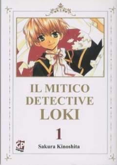 Copertina MITICO DETECTIVE LOKI (m7) n.1 - IL MITICO DETECTIVE LOKI, GP PUBLISHING