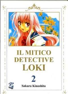 Copertina MITICO DETECTIVE LOKI (m7) n.2 - IL MITICO DETECTIVE LOKI, GP PUBLISHING