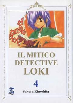 Copertina MITICO DETECTIVE LOKI (M7) n.4 - IL MITICO DETECTIVE LOKI, GP PUBLISHING