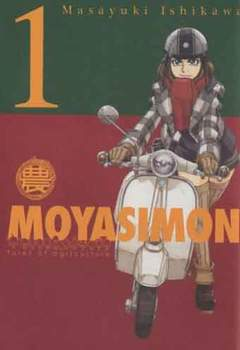 Copertina MOYASIMON (m13) n.1 - TALES OF AGRICULTURE , GP PUBLISHING