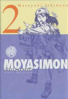 Copertina MOYASIMON (m13) n.2 - TALES OF AGRICULTURE, GP PUBLISHING