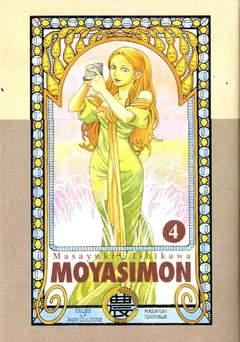 Copertina MOYASIMON (m13) n.4 - TALES OF AGRICOLTURE, GP PUBLISHING