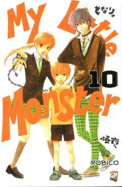 Copertina MY LITTLE MONSTER (m13) n.10 - MY LITTLE MONSTER, GP PUBLISHING