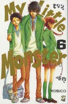 Copertina MY LITTLE MONSTER (m13) n.6 - MY LITTLE MONSTER, GP PUBLISHING