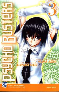 Copertina PSYCHO BUSTERS (m7) n.3 - GP HERO, GP PUBLISHING