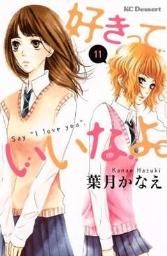 Copertina SAY I LOVE YOU n.11 - SAY I LOVE YOU 11, GP PUBLISHING