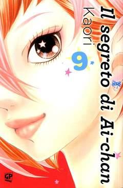 Copertina SEGRETO DI AI-CHAN (m14) n.9 - IL SEGRETO DI AI-CHAN, GP PUBLISHING