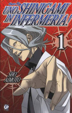 Copertina SHINIGAMI IN INFERMERIA (m10) n.1 - UNO SHINIGAMI IN INFERMERIA, GP PUBLISHING