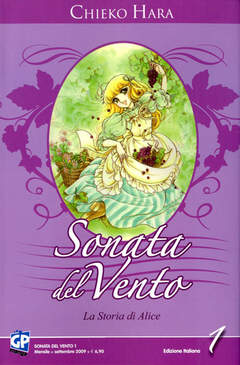 Copertina SONATA DEL VENTO n.1 - LA STORIA DI ALICE , GP PUBLISHING