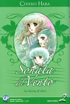 Copertina SONATA DEL VENTO n.2 - LA STORIA DI ALICE , GP PUBLISHING