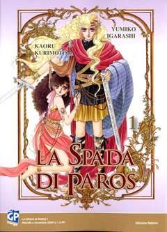 Copertina SPADA DI PAROS (m2) n.1 - LA SPADA DI PAROS, GP PUBLISHING