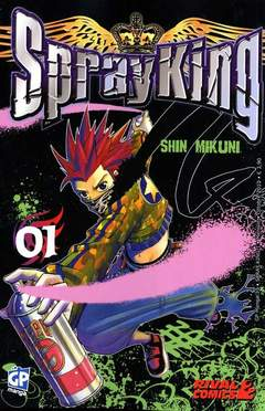 Copertina SPRAY KING (m4) n.1 - GP MANGA, GP PUBLISHING