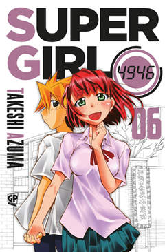 Copertina SUPER GIRL 4946 (m6) n.6 - SUPER GIRL 4946, GP PUBLISHING