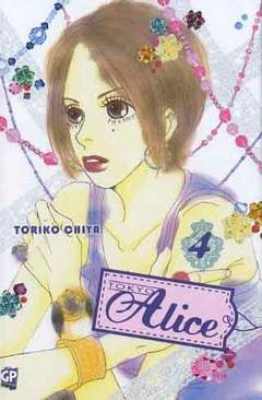 Copertina TOKYO ALICE n.4 - TOKYO ALICE, GP PUBLISHING