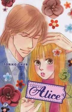 Copertina TOKYO ALICE n.5 - TOKYO ALICE, GP PUBLISHING