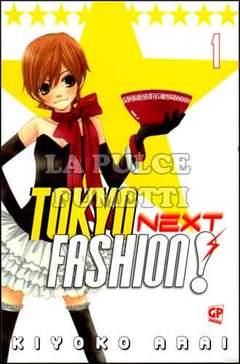 Copertina TOKYO NEXT FASHION (m2) n.1 - TOKYO NEXT FASHION, GP PUBLISHING