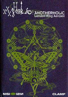 Copertina XXXHOLIC ANOTHERHOLIC n. - XXXHOLIC: ANOTHERHOLIC, GP PUBLISHING