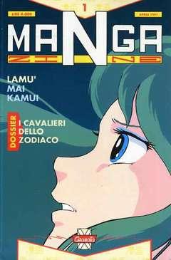 Copertina MANGAZINE n.0 - MANGAZINE serie completa da 1 a 47, GRANATA PRESS