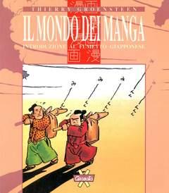 Copertina MONDO DEI MANGA n. - IL MONDO DEI MANGA, GRANATA PRESS