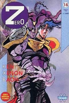 Copertina ZERO n.15 - ZERO                        15, GRANATA PRESS