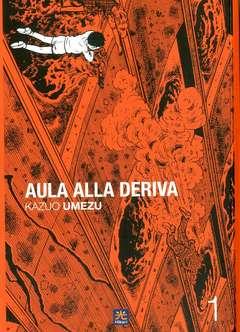 Copertina AULA ALLA DERIVA n.1 - AULA ALLA DERIVA (m3), HIKARI