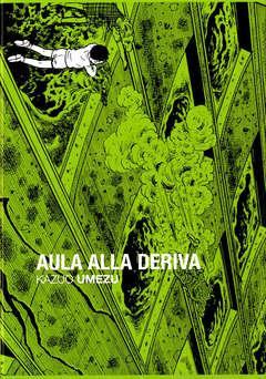 Copertina AULA ALLA DERIVA Cofanetto n.1 - Cofanetto Vuoto, HIKARI